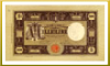 italian paper money of Bank of Italy